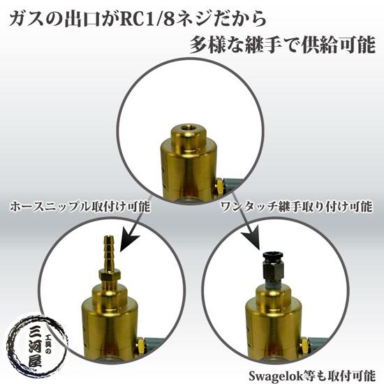 株式会社ユタカ (Crown) 標準ガスプッシュ缶用 圧力調整器 CR-10-2 RC1/8 1020-21100出口