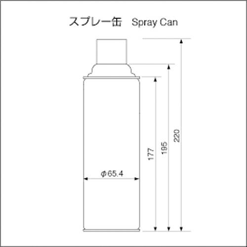 高純度ガス(純ガス) スプレー缶 二種混合 窒素+炭酸(10%) N2+CO2(10%) 5L 0.8MPa充填寸法図