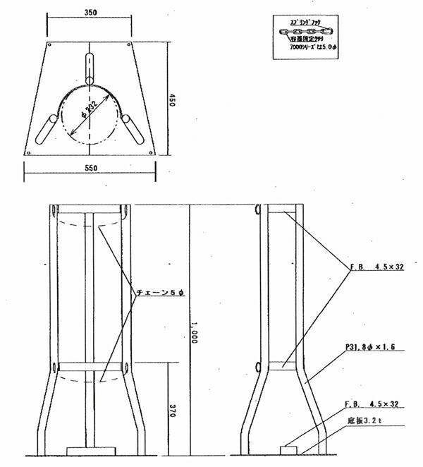 フジハンドカー 高圧ガスボンベ(容器)転倒防止用ボンベスタンド 7000L(47L)容器 1本立て図面