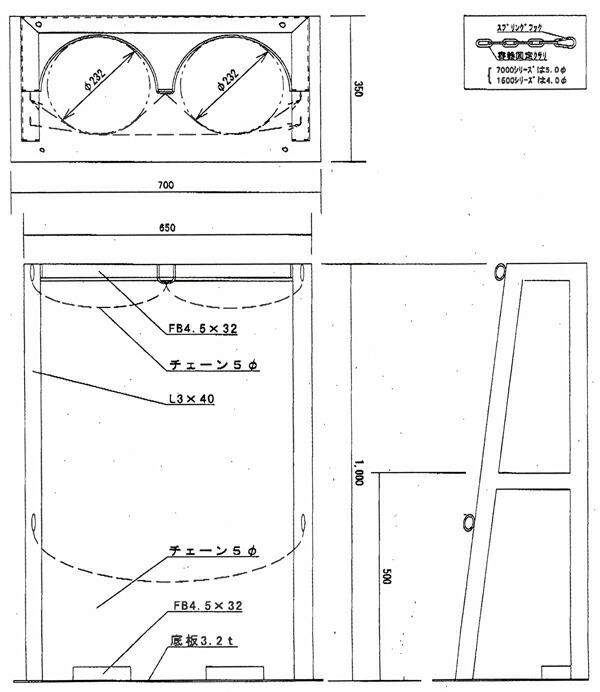 フジハンドカー 高圧ガスボンベ(容器)転倒防止用ボンベスタンド 7000L(47L)容器 2本立て図面
