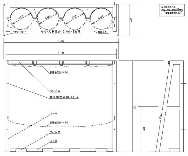 フジハンドカー 高圧ガスボンベ(容器)転倒防止用ボンベスタンド 7000L(47L)容器 4本立て図面