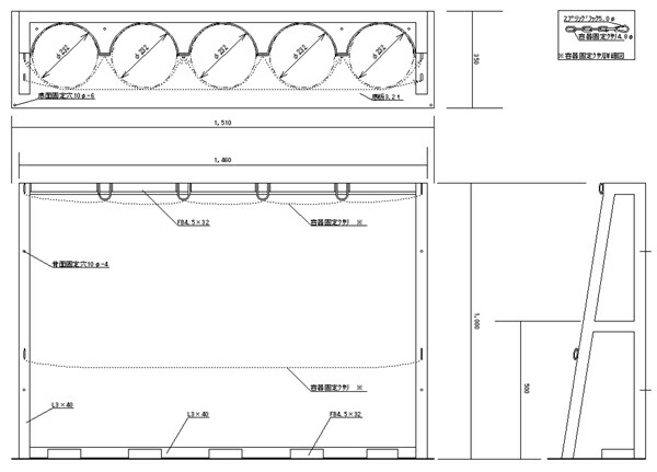 フジハンドカー 高圧ガスボンベ(容器)転倒防止用ボンベスタンド 7000L(47L)容器 5本立て図面