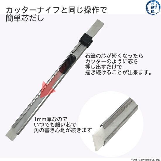 石筆 キング・マーキンペン B型 SF-0055型の操作使い方