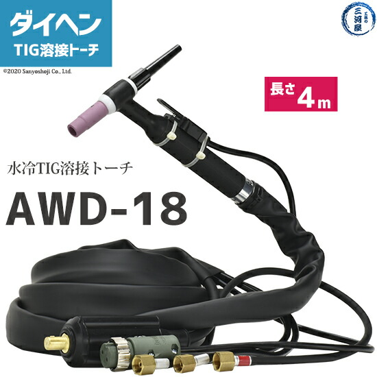 【TIG溶接部品】ダイヘン TIGトーチ AWD-18