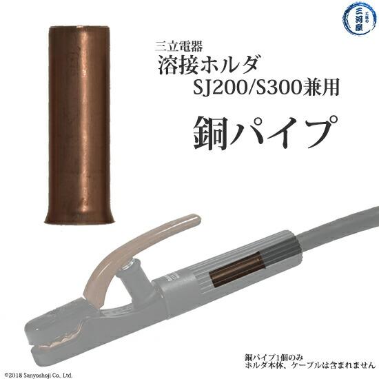 アースクリップクイックタイプ(バネタイプ)M300