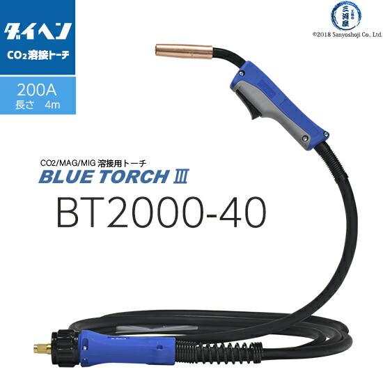 bt2000-40
