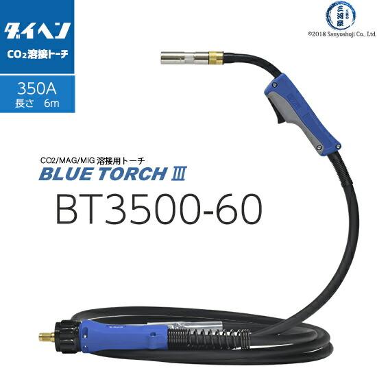 bt3500-60