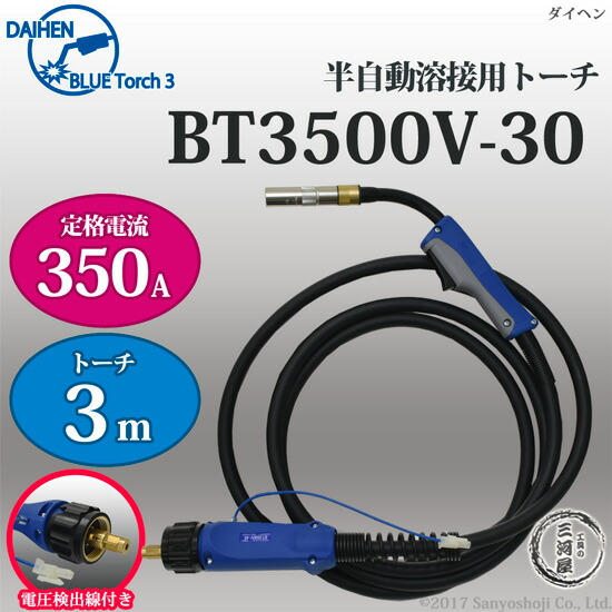 ダイヘンBT3500V-30(BT3500V30)