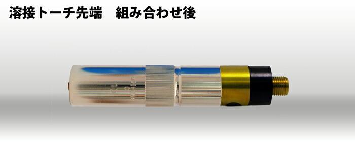 ダイヘン純正コンタクトチップ(ContactTip) CO2溶接用チップの超定番 組合せ
