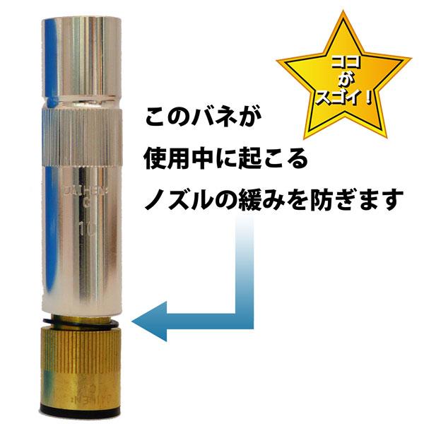 ダイヘン純正インシュレータ(絶縁筒) U4167L00 バネ入りでノズルが緩みにくい 比較
