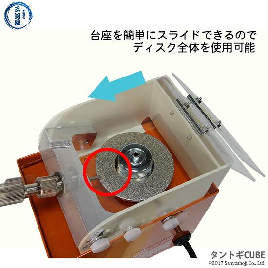 タングステン電極研磨用のタントギCUBE®(TA-CX)の交換用ダイヤモンドディスク
