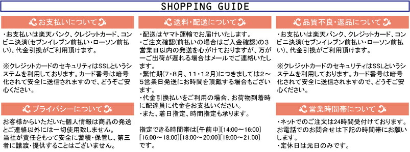 みそ漬処 香の蔵 楽天市場店 ショッピングガイド