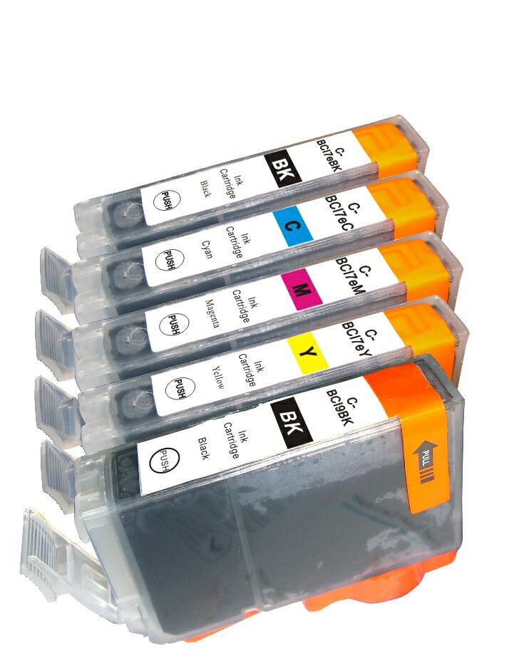 BCI-7e 4色(BK/C/M/Y) + BCI-9BKマルチパック