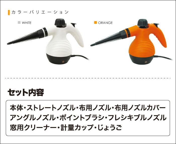 【送料無料】TMY(ティー・エム・ワイ)パワフルハンディクリーナーHC-001コンパクトボディ/パワフル吸引/掃除機/アタッチメントパーツ付