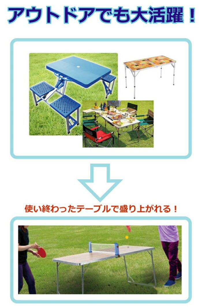 卓球セット おうちde卓球セット ラケット ピンポン ネット セット テーブルが卓球台に!!