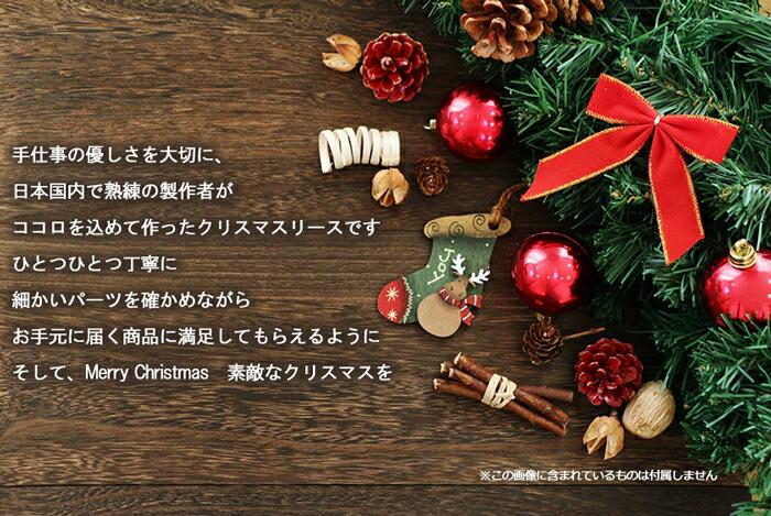 クリスマス リース レッド 定番 おうち テーマ 送料無料