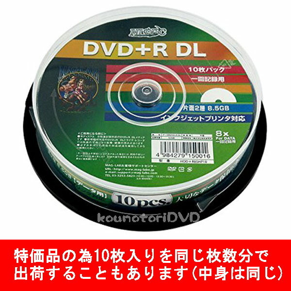 HIDISC片面2層DVD+RDL8.5GB