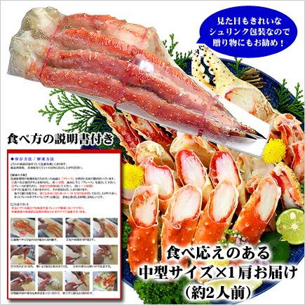 ボイル本たらば蟹/足800g(3-5本/グロス総重量)[送料無料]【蟹】【かに】【カニ】
