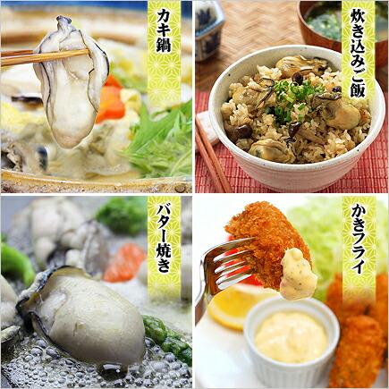 【特大2Lサイズ限定】ジャンボ広島かき1kg(解凍後850g/30粒前後)【カキ】【牡蠣】【かき】