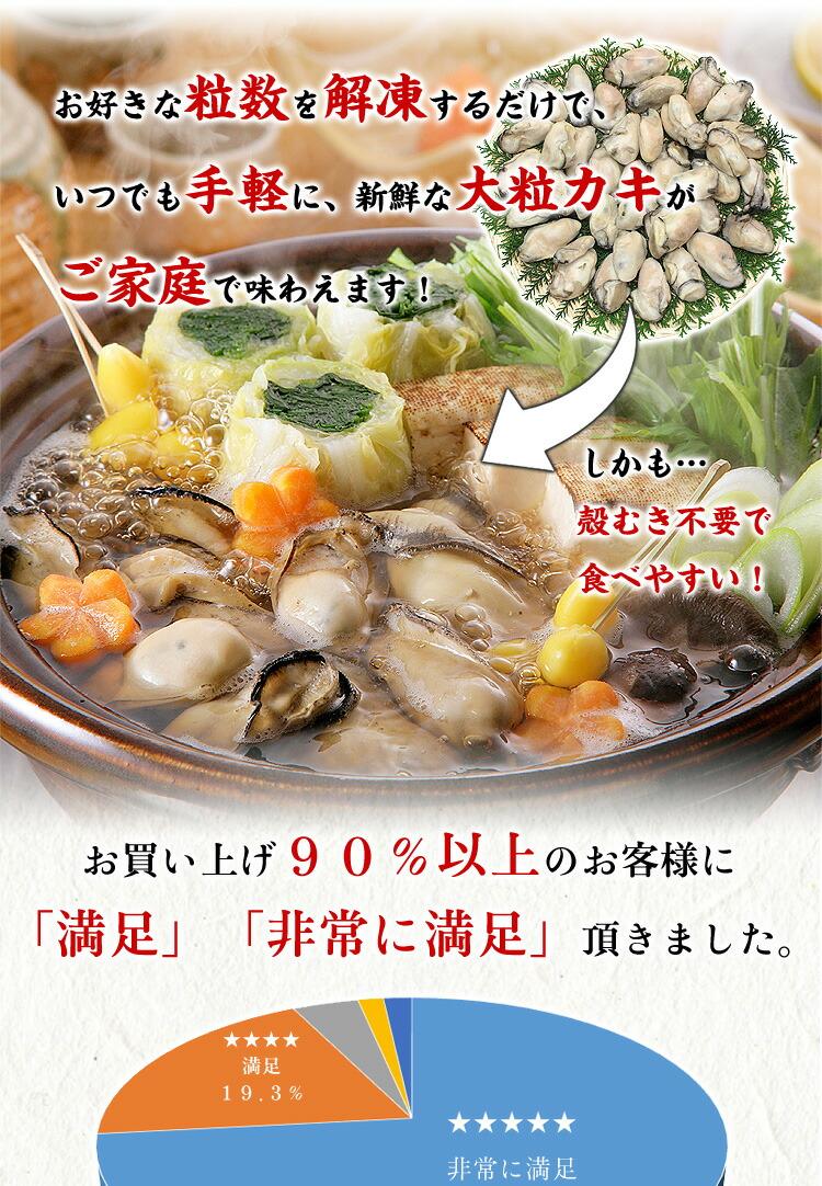 manzoku1.jpg