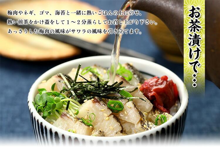 ryouri3.jpg