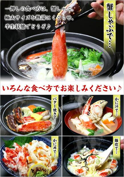 【特大&極太】カット生たらばがに1kg(総重量1.2kg)[送料無料]【カニしゃぶ】【鍋】