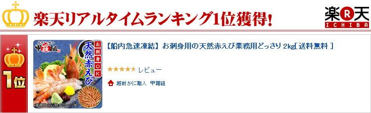 point.dai.jpg