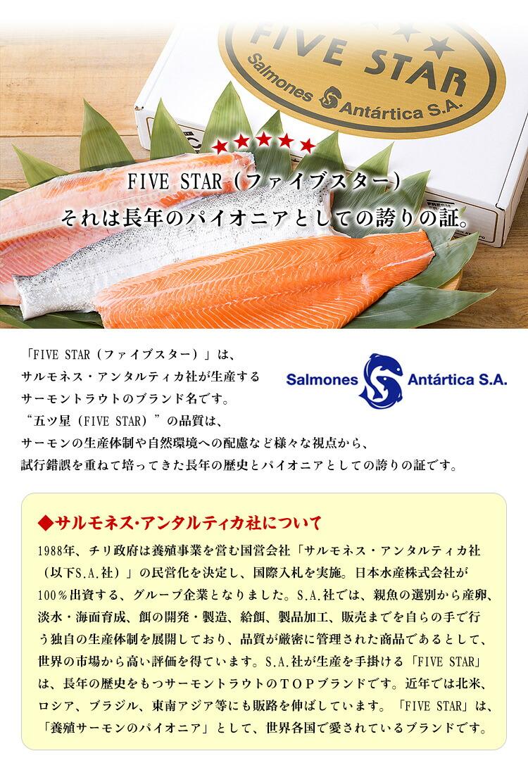 fivestar2.jpg