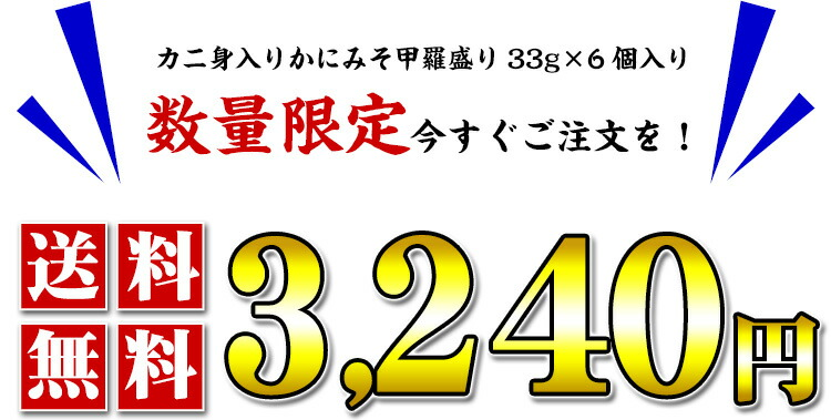 3240円