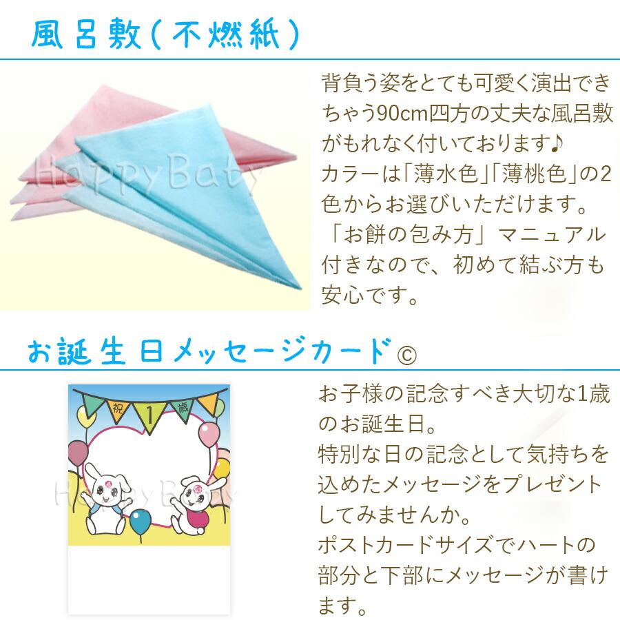 【 風呂敷不織布) 】【 お誕生日メッセージカード 】