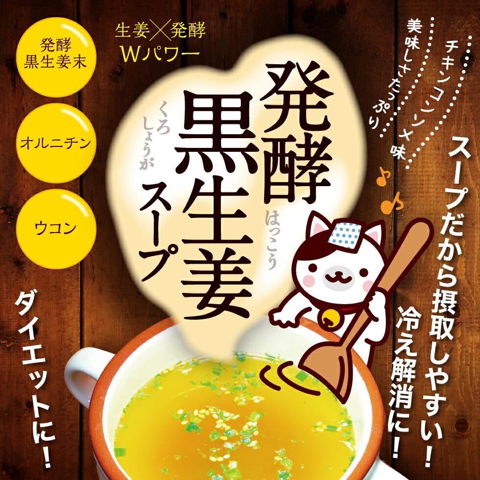 温活女子必見!チキンコンソメ味のぽかぽかスープ