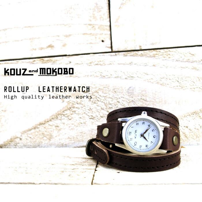 ロールアップ/レザーウォッチ(革の腕時計)
