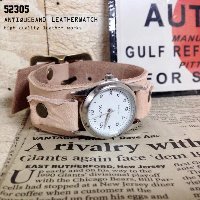 《送料無料》 【アンティークライン/レザーウォッチ】(カラーオーダー可能)...本革レザーでメンズ・レディース兼用のブレス腕時計