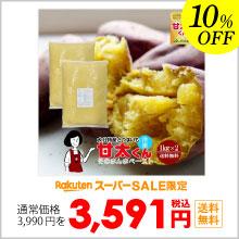 甘太くん ペースト 1kg×2 送料無料