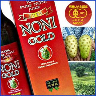 成熟した有機ノニ果実を厳選し搾汁を行った100%原液を原料とし、他の化合物や品質の安定剤添加物は一切使用していません。