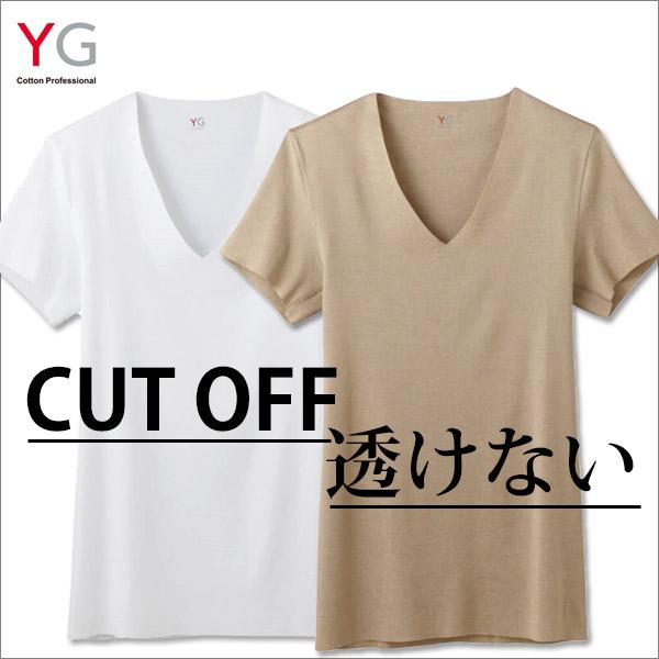 YGシャツ