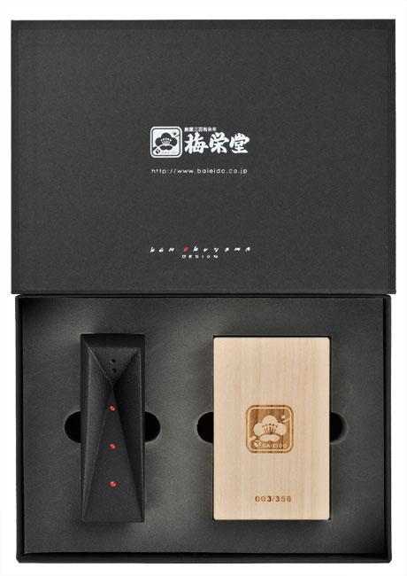 ■伽羅お香と南部鉄器香立てセット 「KYARA」
