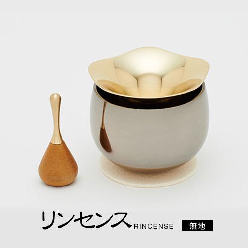 「 虹(NIJI)」 シリーズ 【リンセンス(無地)】