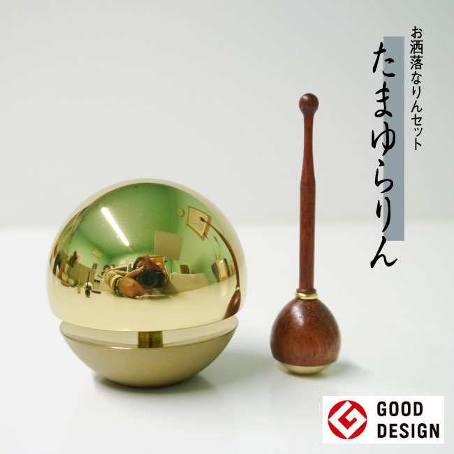 たまゆらりん&りん棒 (2点セット) ゴールド