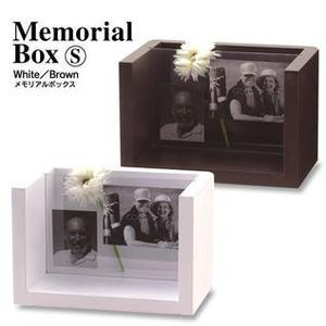 【メモリアルBOX・S】 ホワイト・ブラウン