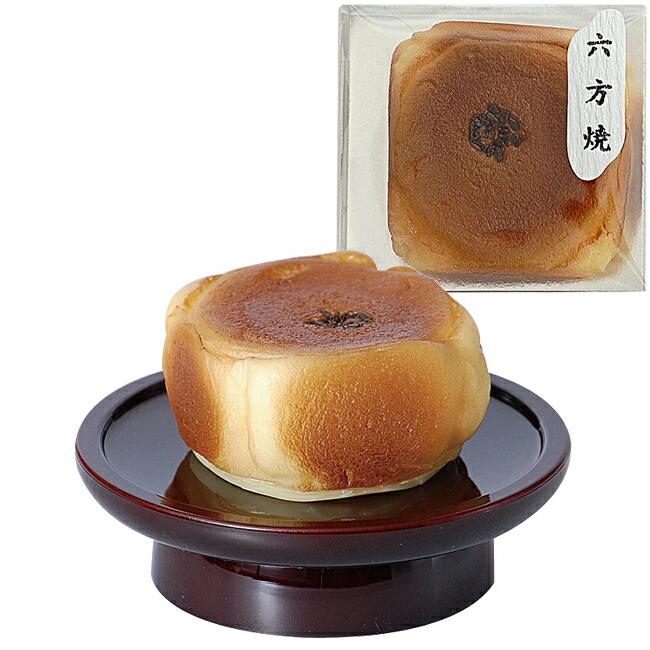 お供え菓子【六方焼】