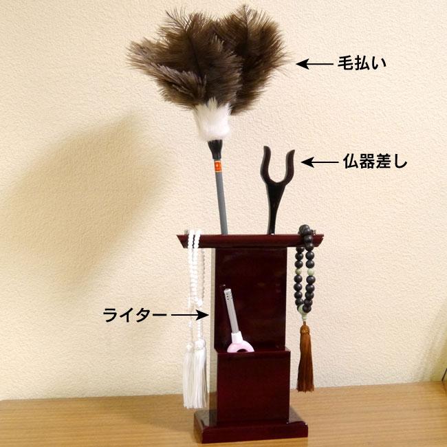 【木製】 万能念珠掛け(数珠掛け)
