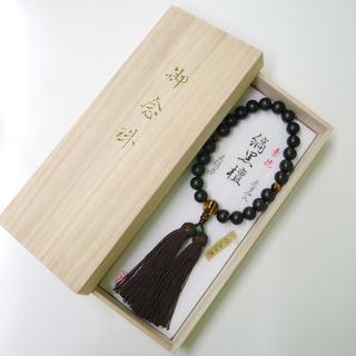 ■男性用数珠・縞黒檀(22玉)素挽・虎眼石入り・正絹頭房 【桐箱入り】