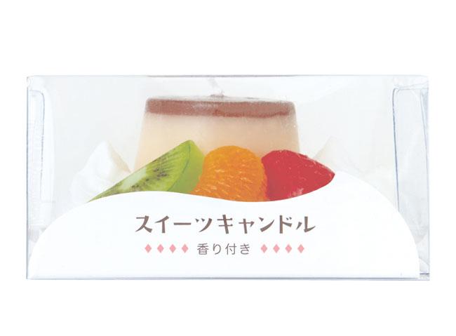 ■故人の好物シリーズ スイーツキャンドル 【プリンアラモード】