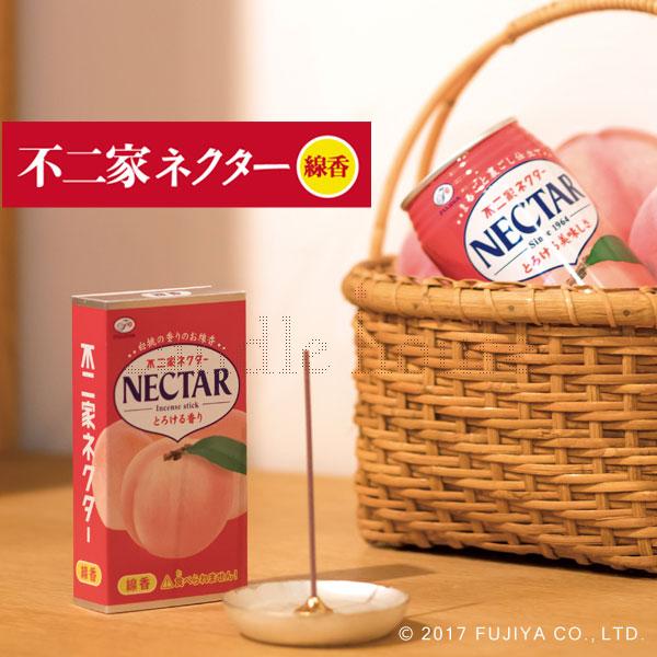 ■故人の好物シリーズ・不二家【ネクター】 ミニ寸線香