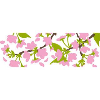 【和光灯】 桜