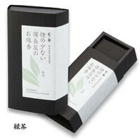 【葵乃舞 煙の少ない備長炭のお線香】 緑茶