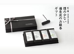 葵乃舞 【煙の少ない備長炭のお線香 アソート (ギフト) 】