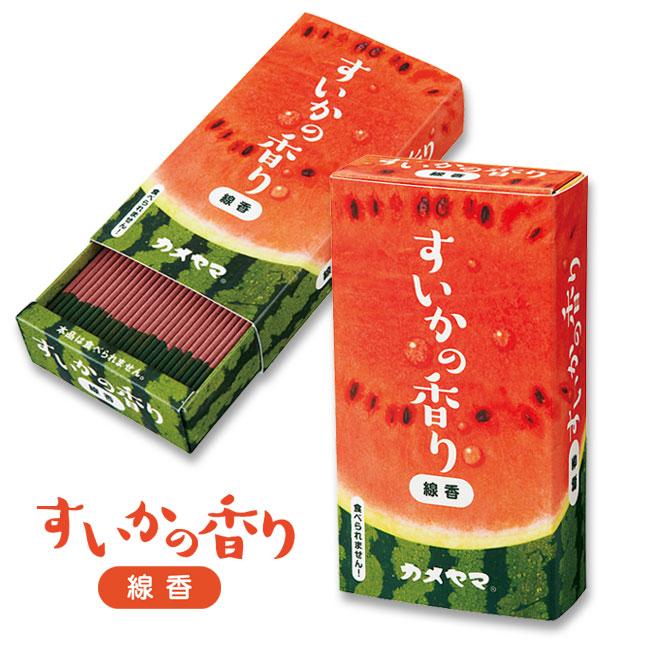 ■故人の好物シリーズ【すいかの香りのミニ寸線香】