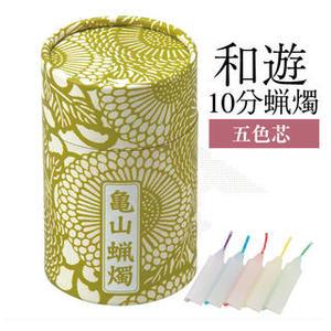 カメヤマ 【和遊】 10分蝋燭